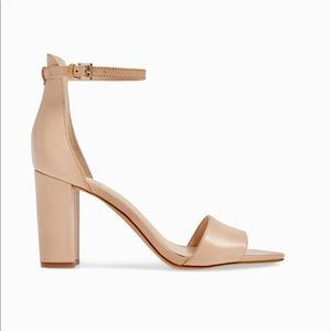 Vince Camuto Shoes - Vince Camuto Corlina Ankle Strap Sandal Nude 7